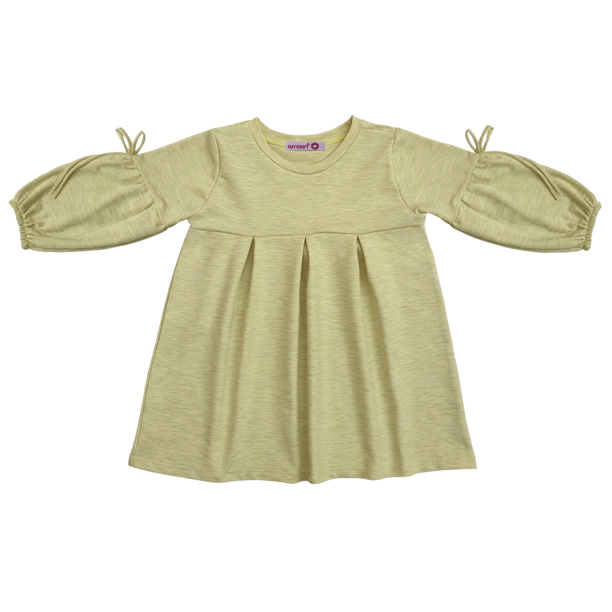 پیراهن دخترانه افراتین کد 0003 رنگ لیمویی
