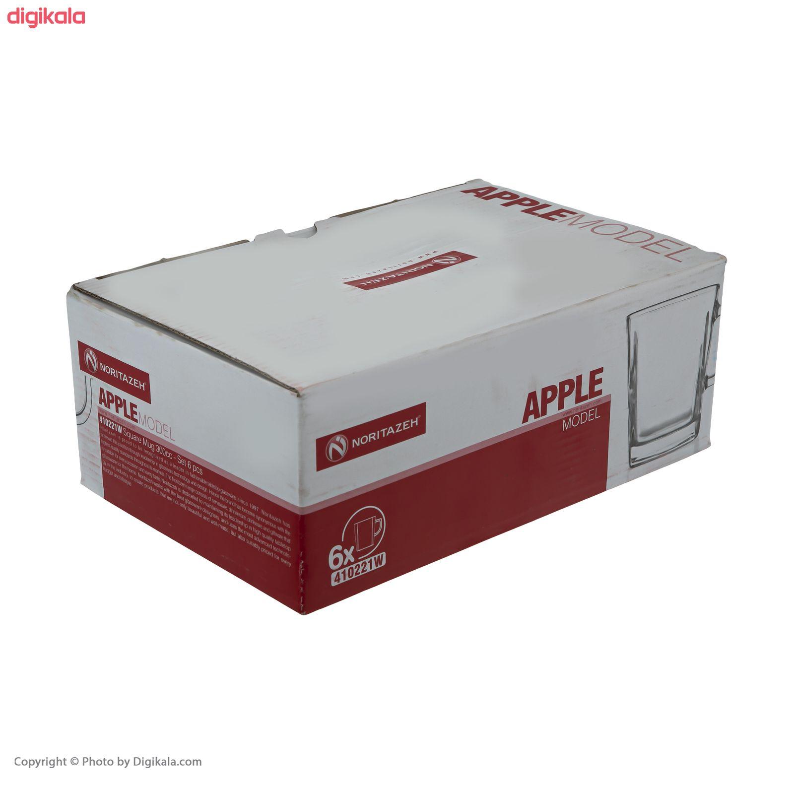 لیوان نوری تازه سری APPLE مدل 410221W بسته 6 عددی main 1 5