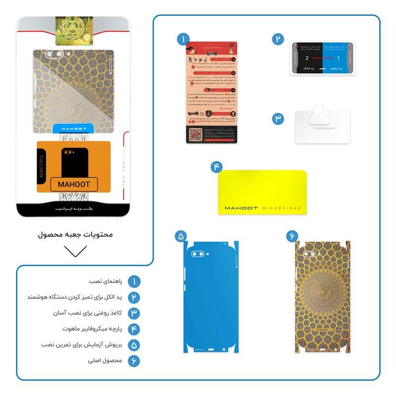 برچسب پوششی ماهوت مدل Sheikh-Lotfollah Mosque-Tile-FullSkin  مناسب برای گوشی موبایل آنر 10