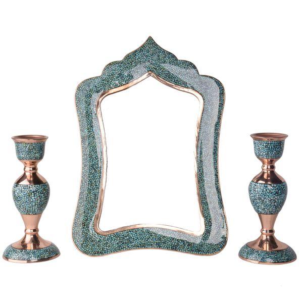 ست 3 تکه آینه و شمعدان فیروزه کوبی هنرلوکس مدل زیور کد S2
