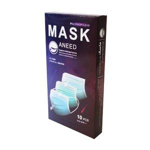 ماسک تنفسی مدل  2021 بسته 10عددی