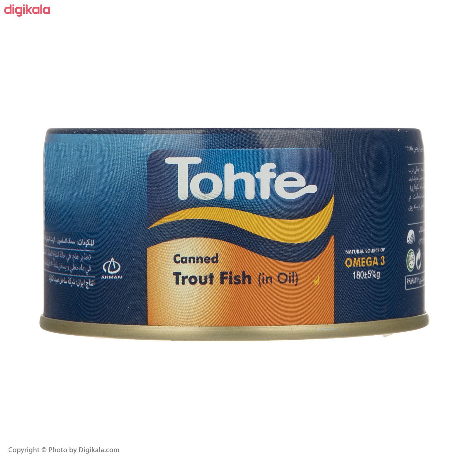 کنسرو ماهی قزل آلا در روغن تحفه - 180 گرم main 1 2