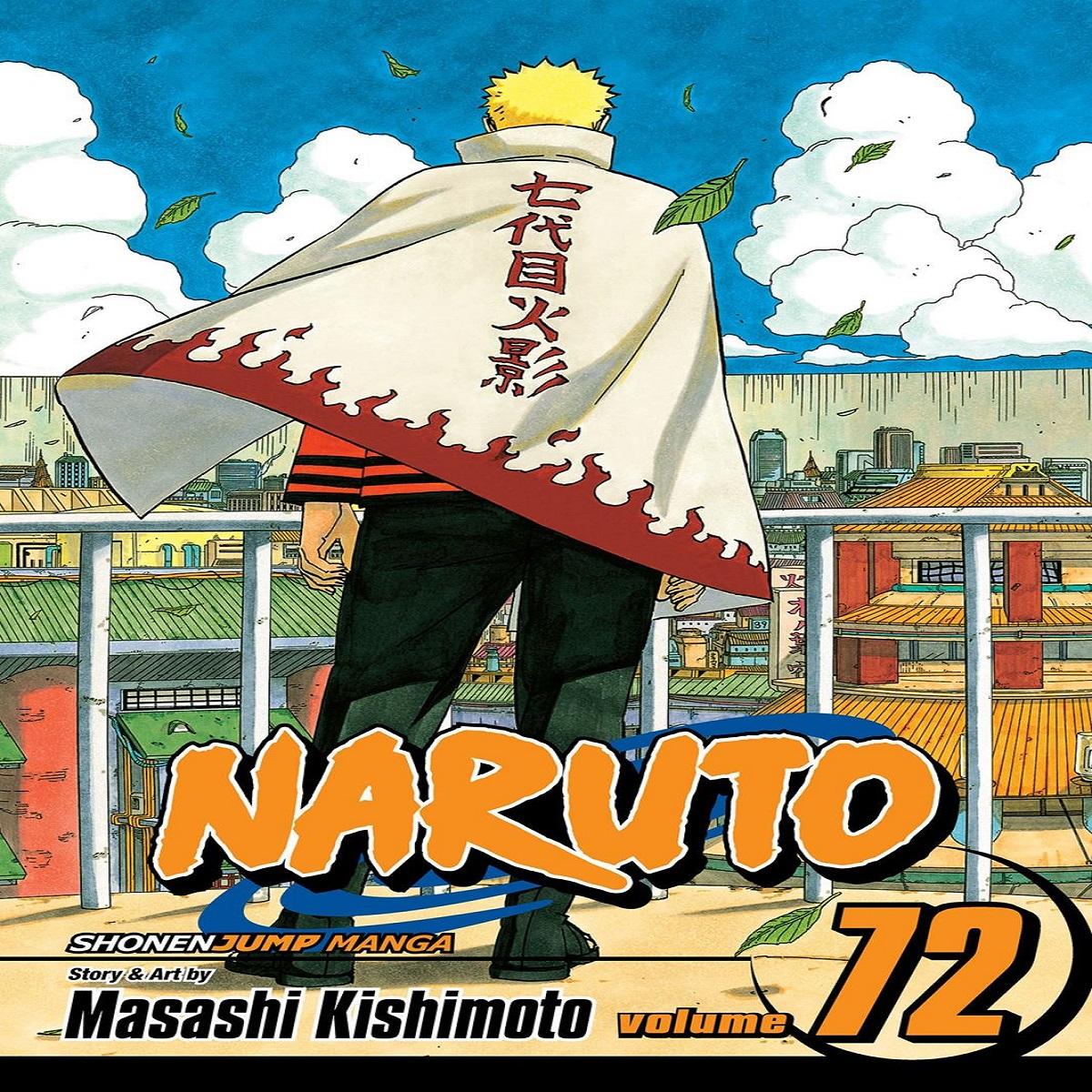 مجله Naruto 72 اکتبر 2015