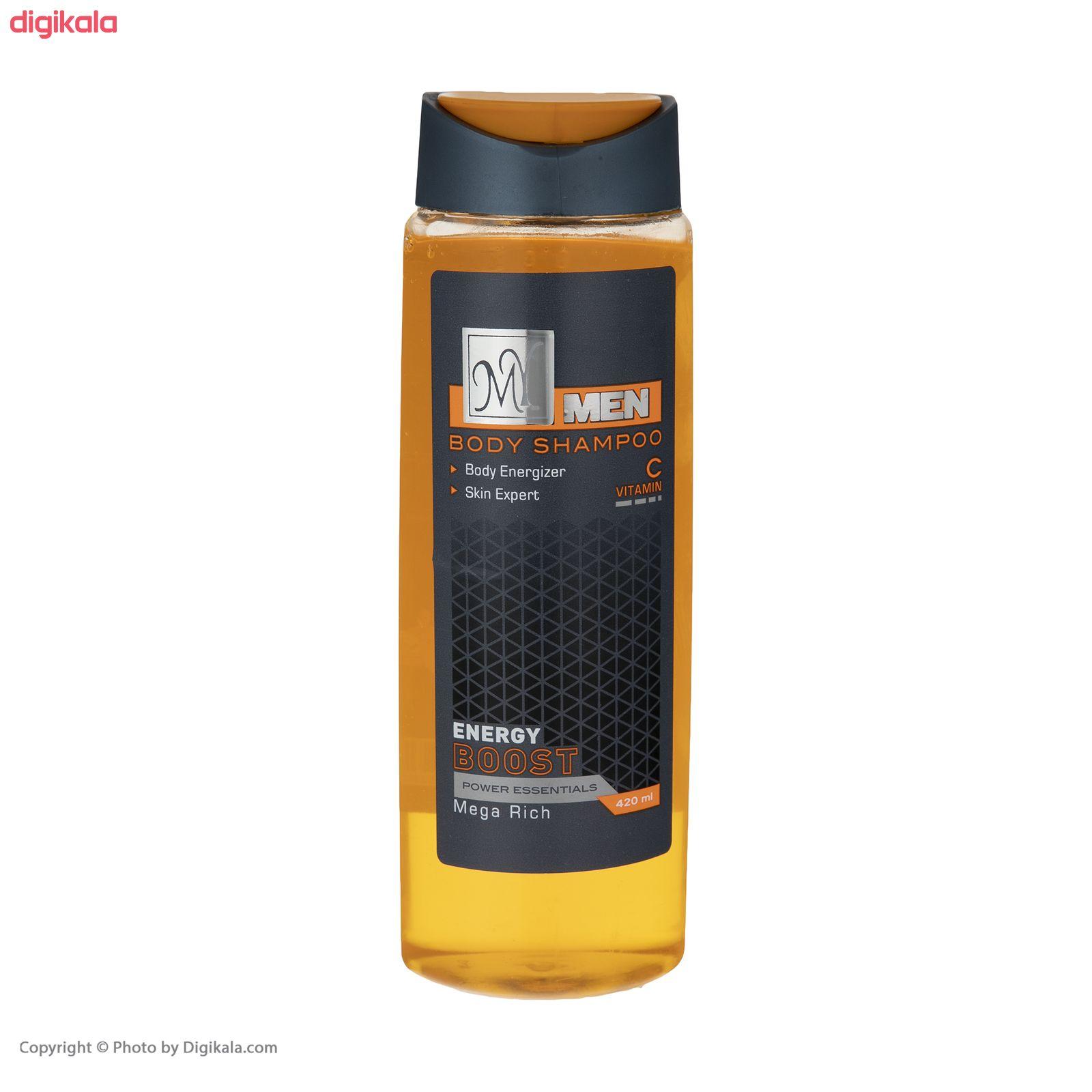 شامپو بدن مردانه مای مدل Energy Boost حجم 420 میلی لیتر main 1 3