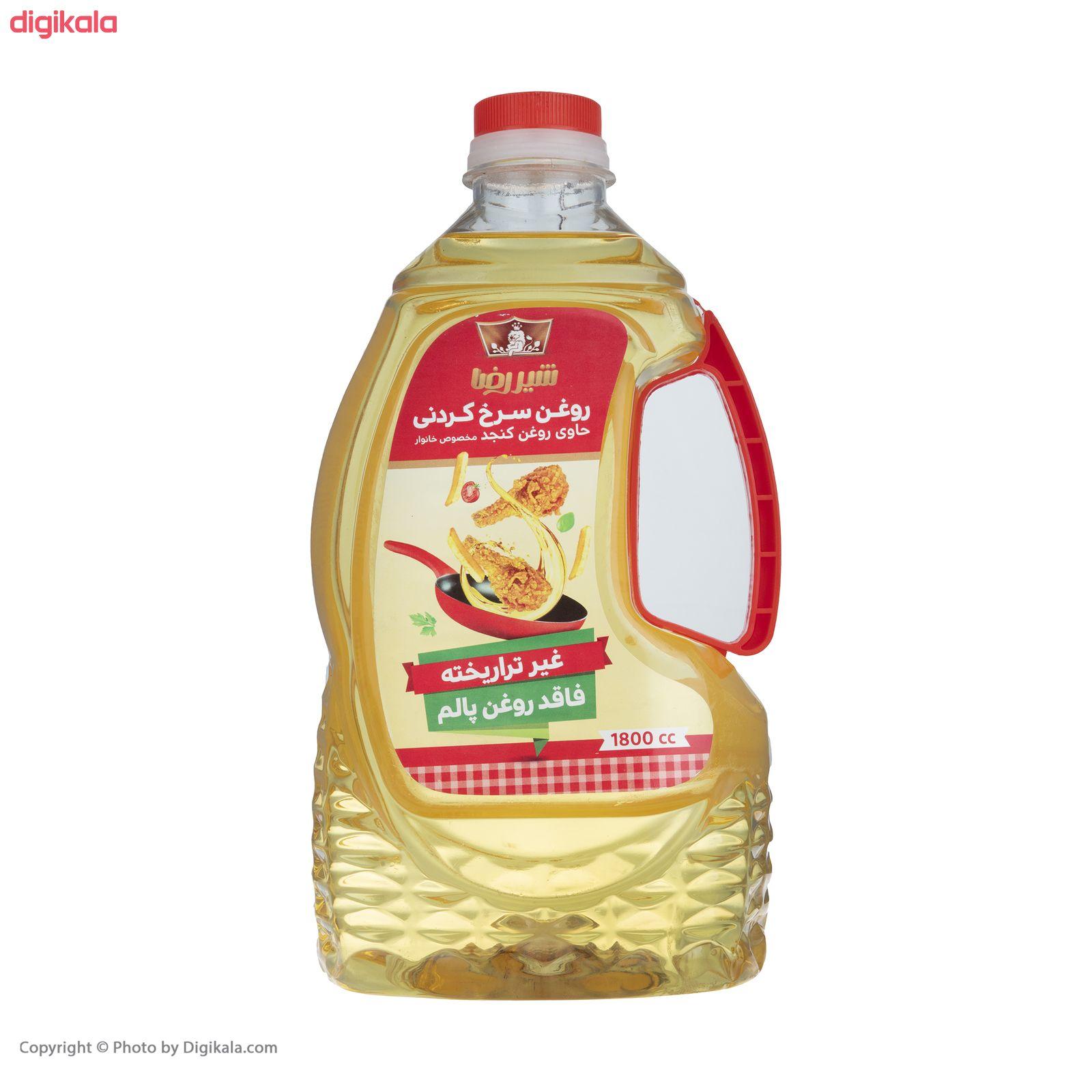 روغن سرخ کردنی شیررضا - 1.8لیتر main 1 1