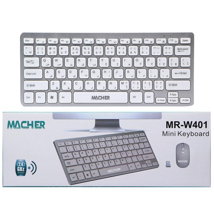کیبورد و ماوس بیسیم ماچر مدل MR-W401