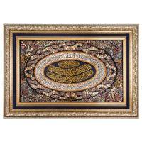 تابلو فرش,تابلو فرش سی پرشیا
