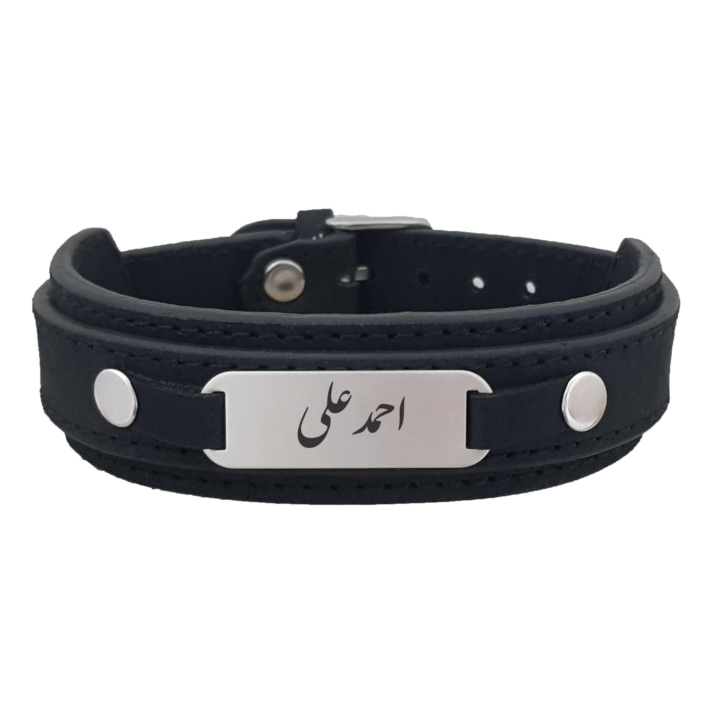 دستبند نقره مردانه ترمه ۱ مدلاحمد علی کد Dcsf0186