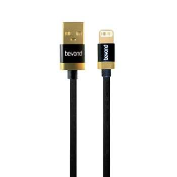 کابل تبدیل USB به لایتنینگ بیاند مدل BA-502 طول 1 متر