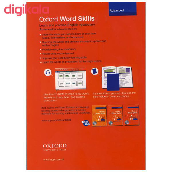 کتاب Oxford word skills اثر Ruth Gairns and Stuart Redman انتشارات زبان مهر 3 جلدی main 1 2
