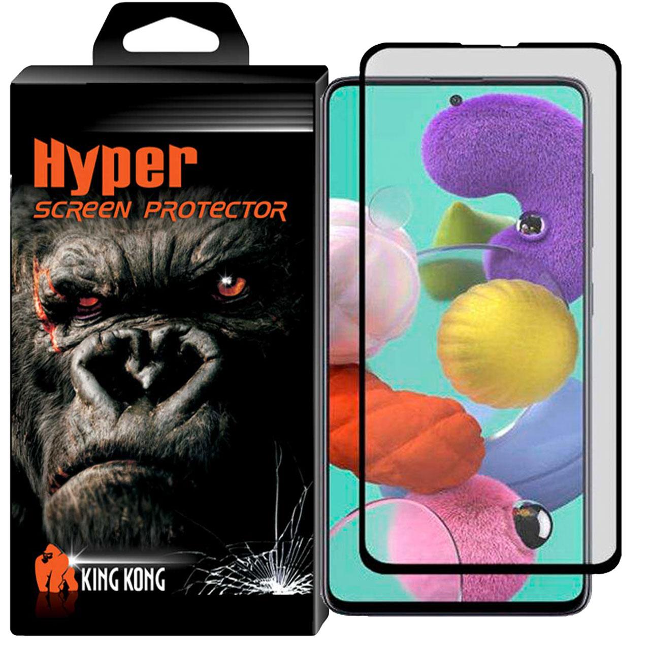 محافظ صفحه نمایش مات کینگ کونگ مدل MT مناسب برای گوشی موبایل سامسونگ Galaxy Note 10 Lite               ( قیمت و خرید)