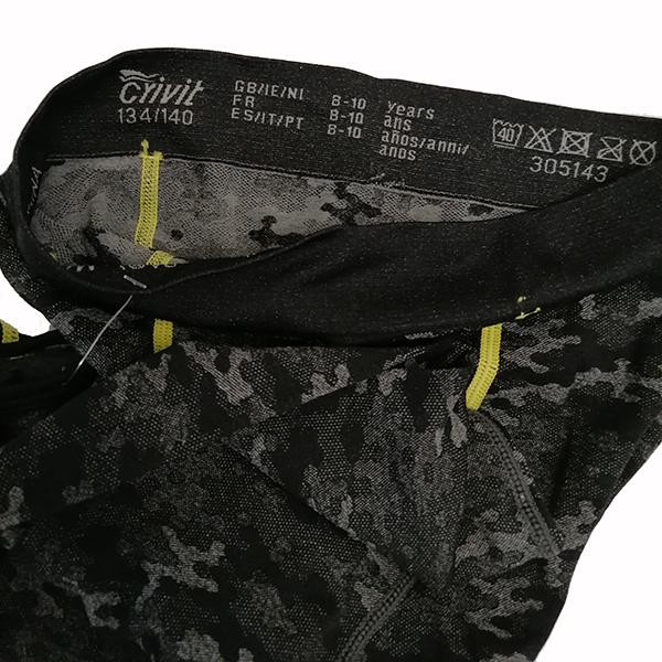 ست تیشرت و شلوار ورزشی پسرانه کرویت مدل 4395466