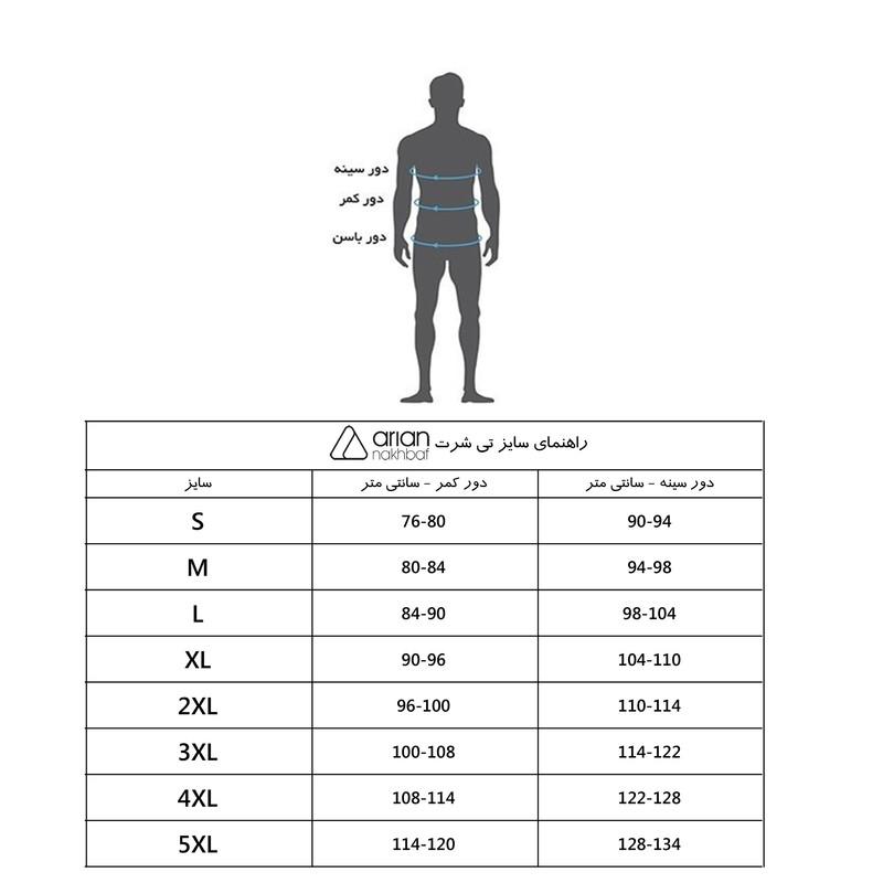 تیشرت مردانه آریان نخ باف کد 1812-2