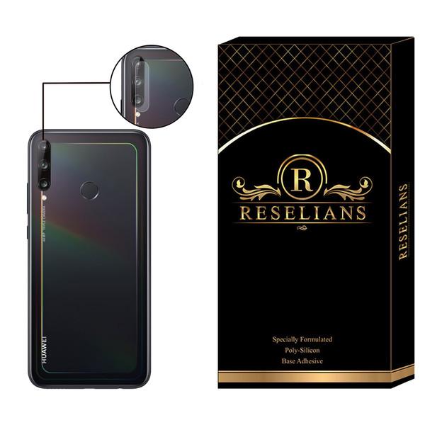 محافظ لنز دوربین رزلیانس مدل RLP مناسب برای گوشی موبایل هوآوی Y7p