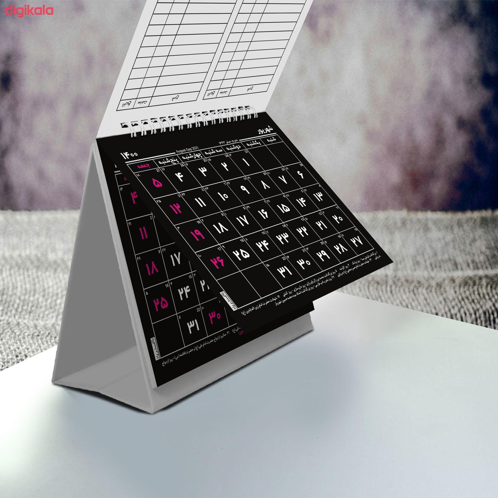 تقویم رومیزیسال 1400  مستر راد مدل endar 2021 کد s20 main 1 11