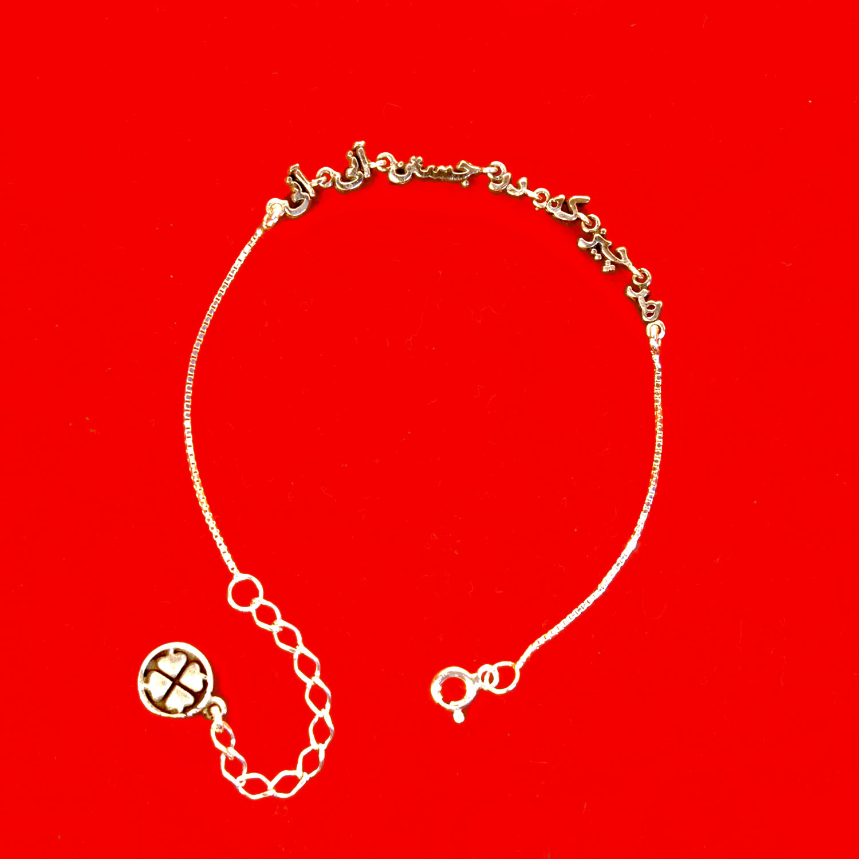 دستبند نقره مدل SB111
