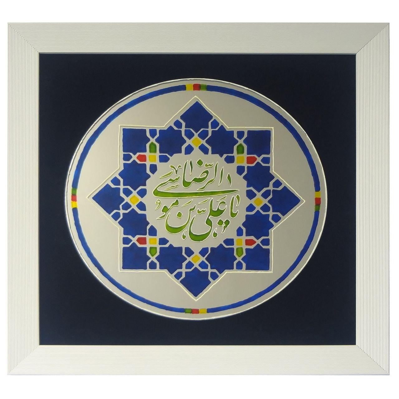 تابلو آینه طرح یا علی ابن موسی الرضا (ع) مدل نقش برجسته کد PNY1