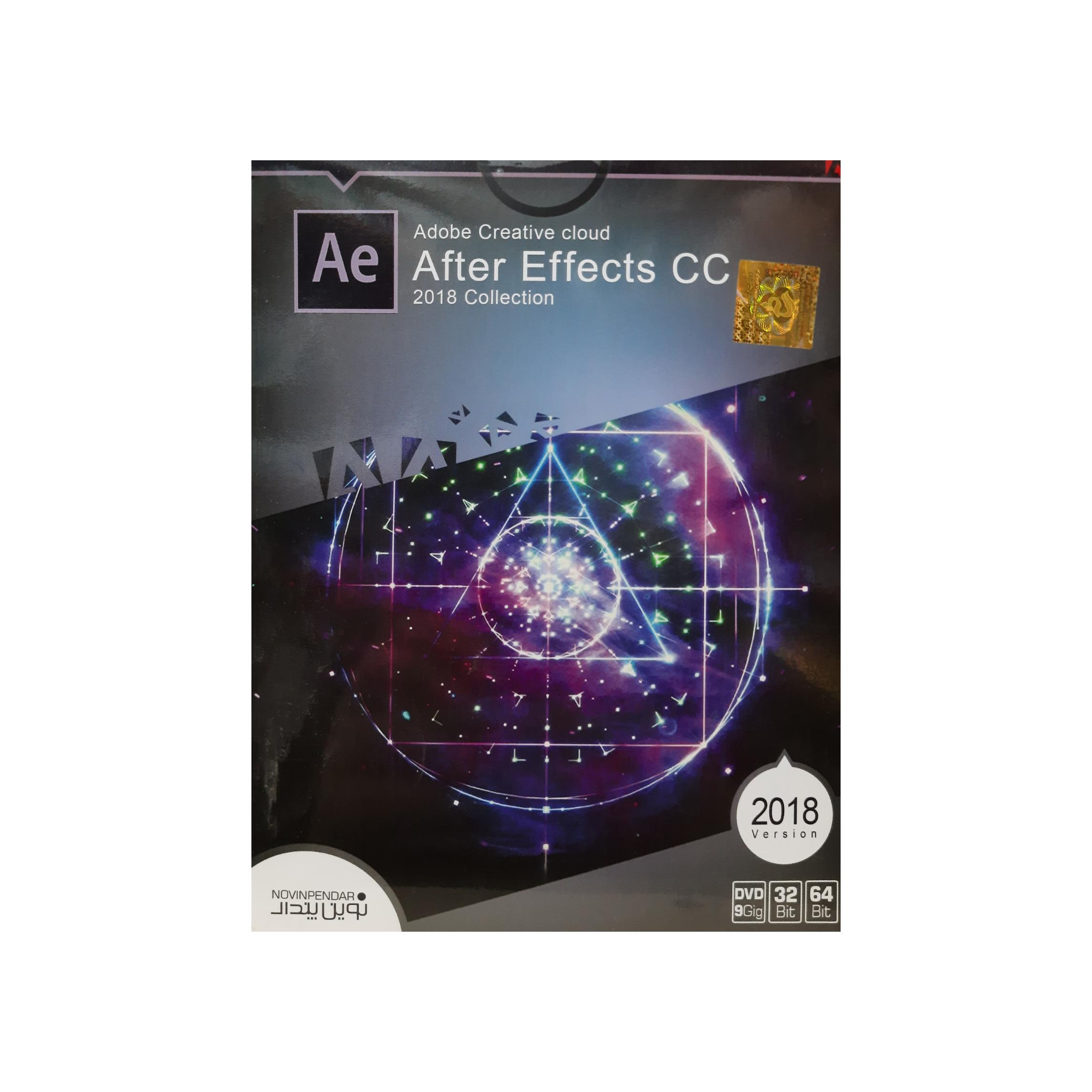 مجموعه نرم افزار After Effects Collection نشر نوین پندار