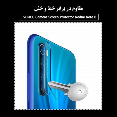 محافظ صفحه نمایش سومگ مدل SMG-Dual مناسب برای گوشی موبایل شیائومی Redmi Note 8 به همراه محافظ لنز دوربین