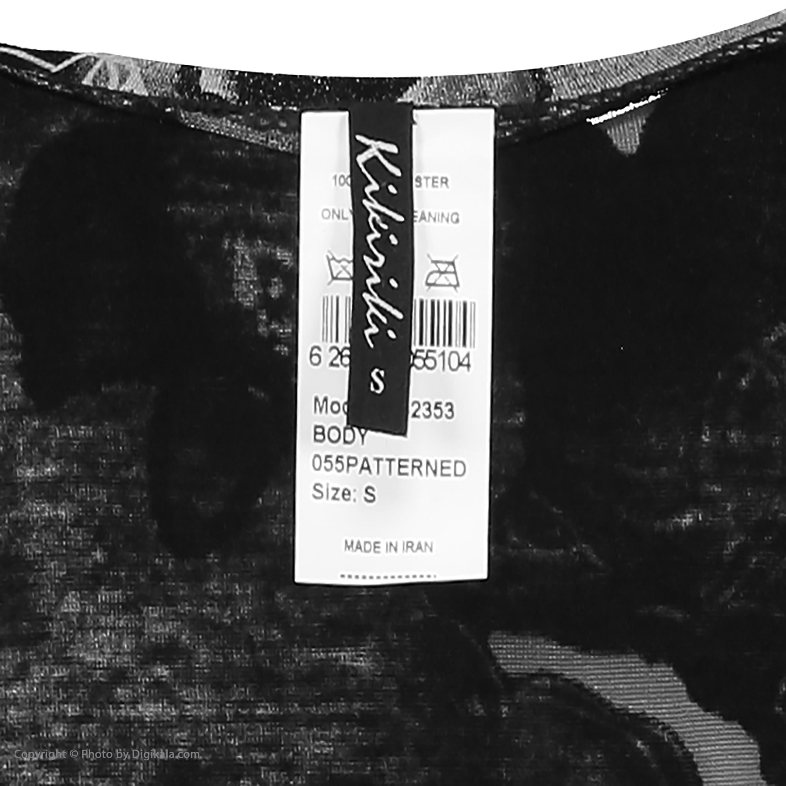 بادی زنانه کیکی رایکی مدل BB2353-040 -  - 7
