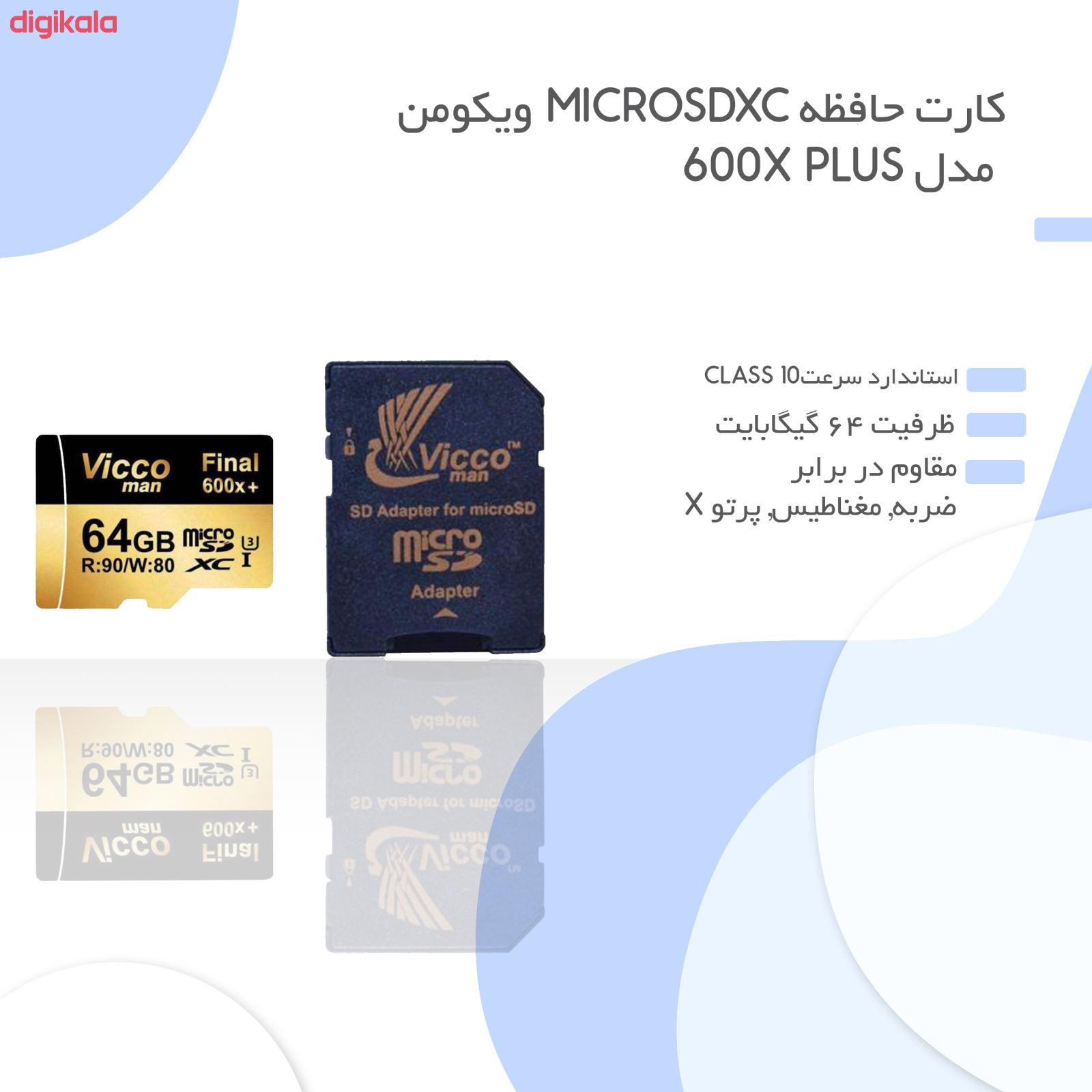 کارت حافظه microSDXC ویکومن مدل 600x plus کلاس 10 استاندارد UHS-I U3 سرعت 90MBs ظرفیت 64 گیگابایت به همراه آداپتور SD main 1 3