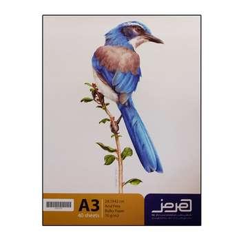 دفتر طراحی هرمز طرح پرنده کد 143478