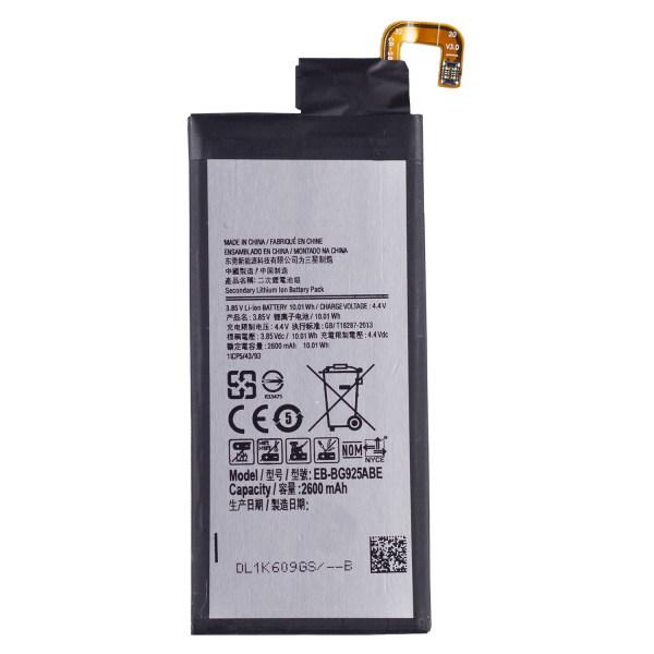 باتری موبایل مدل EB-BG925ABE با ظرفیت 2600 میلی آمپر ساعت مناسب برای گوشی موبایل سامسونگ مدل Galaxy S6 Edge