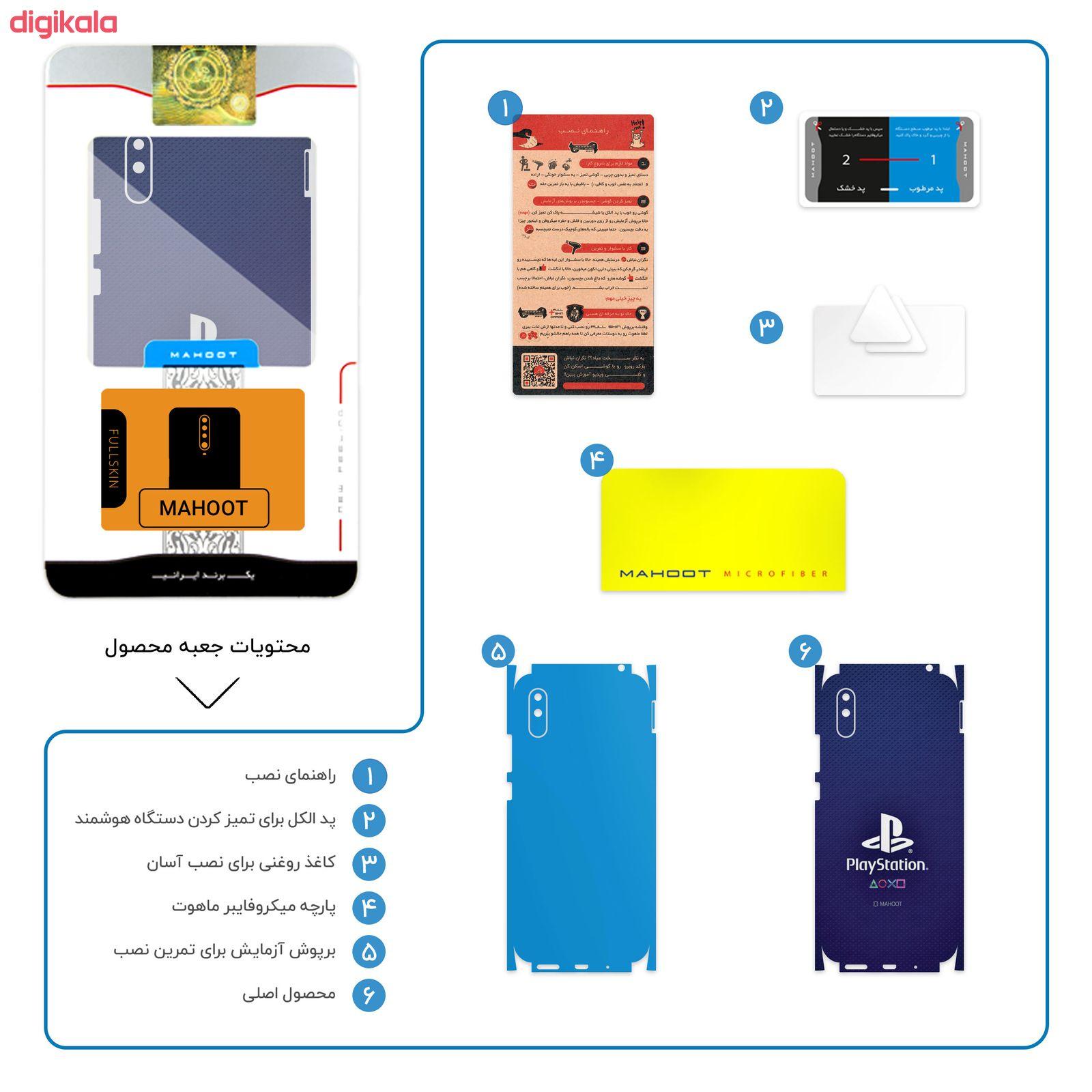 برچسب پوششی ماهوت مدل PlayStation-FullSkin  مناسب برای گوشی موبایل شیائومی  Redmi 9A
