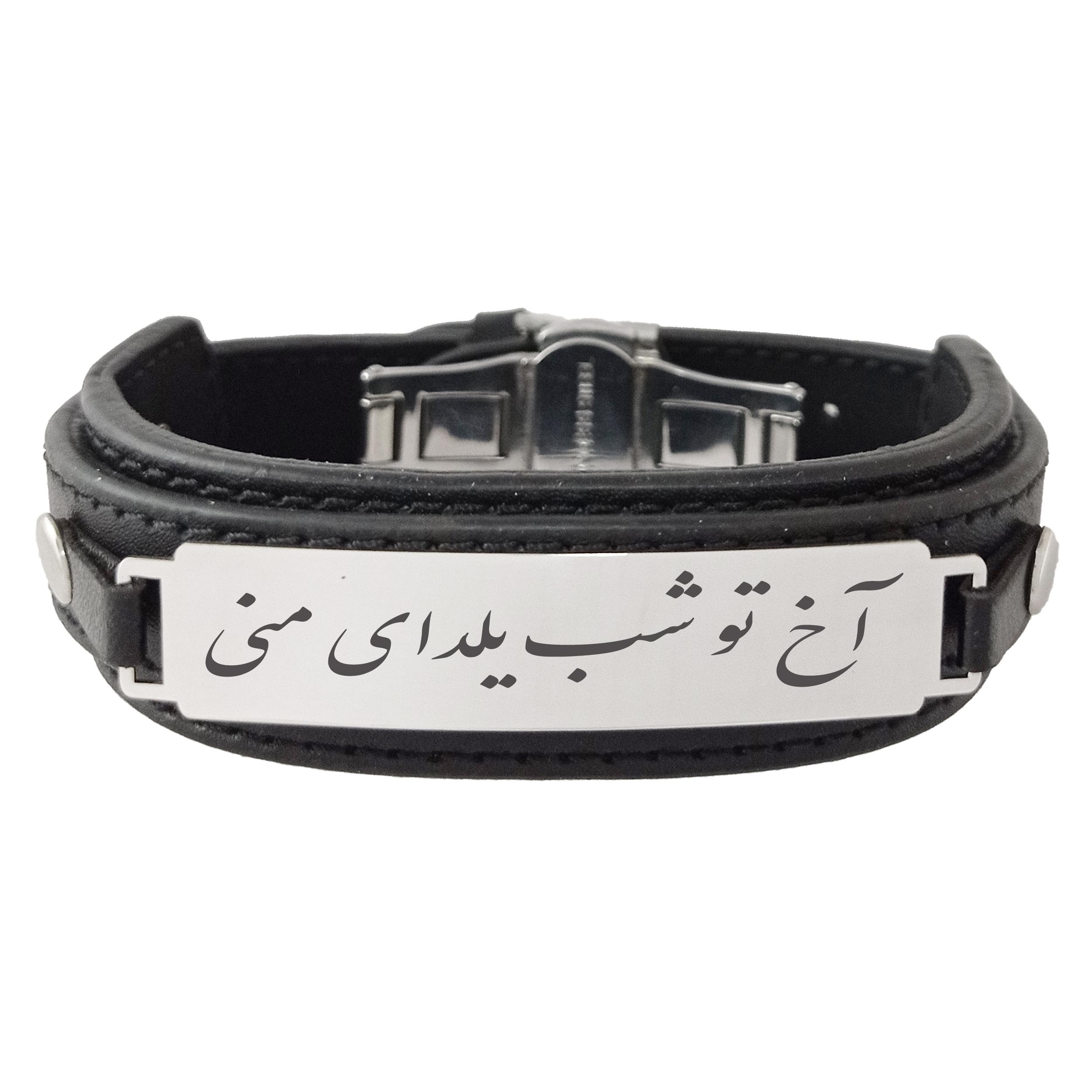 دستبند ترمه ۱ مدل شب یلدا کد Sam 1816