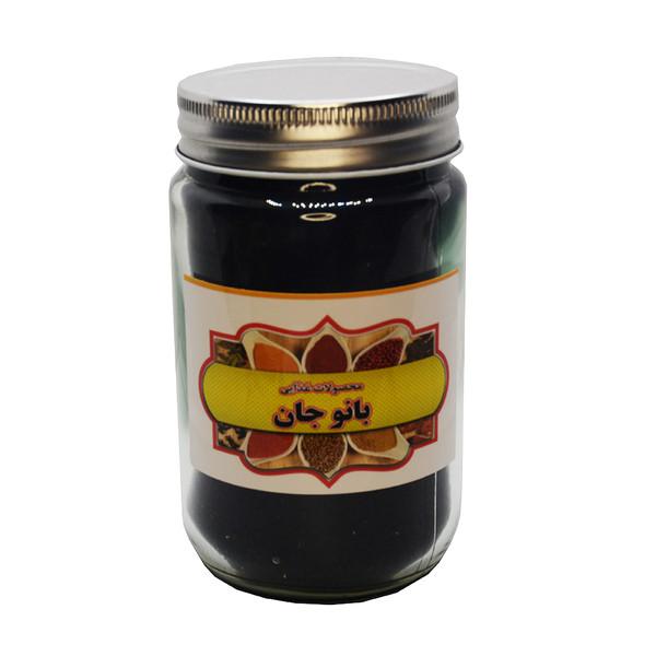 سیاه دانه بانوجان - ۲۰۰ گرم