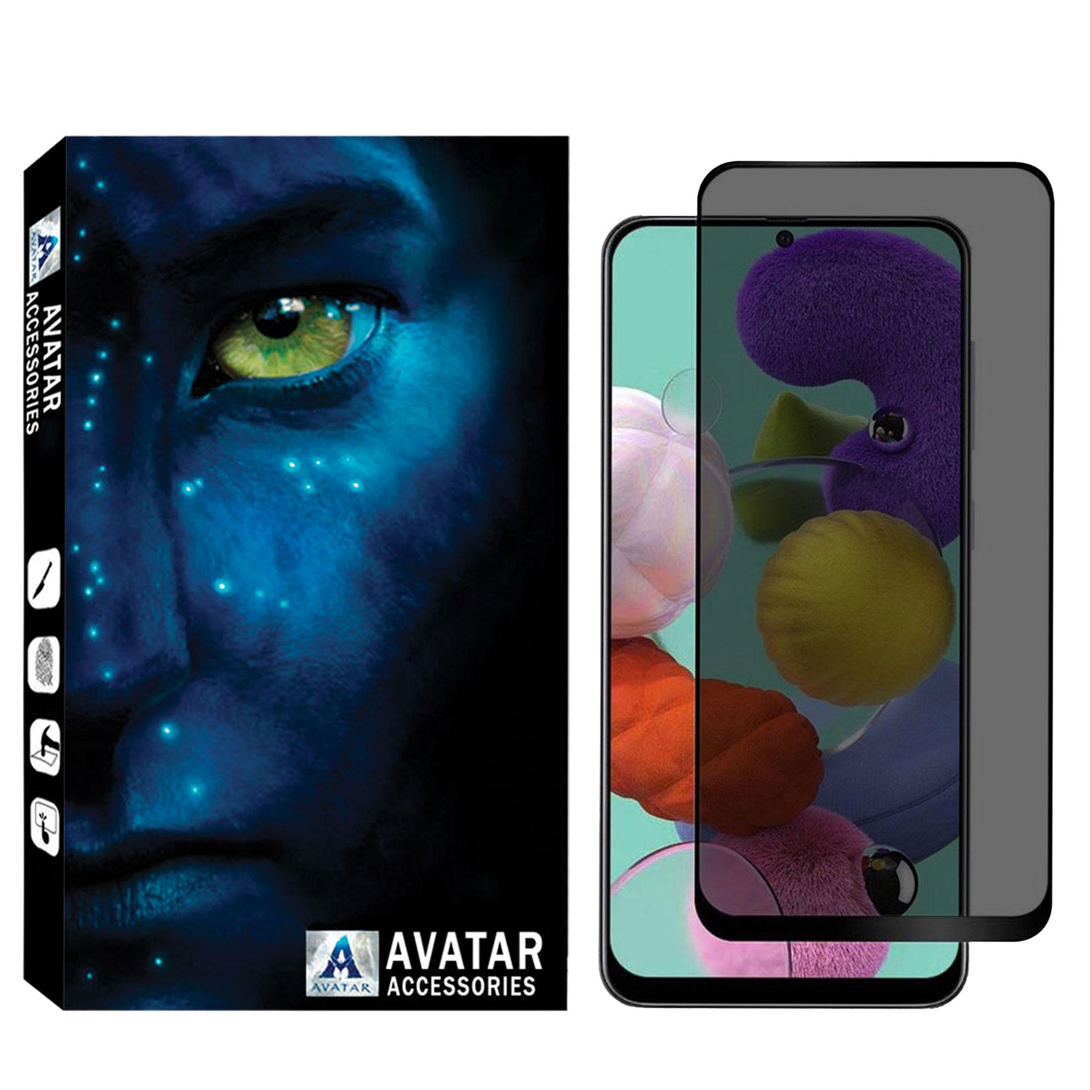 محافظ صفحه نمایش حریم شخصی آواتار مدل AVprv-01 مناسب برای گوشی موبایل سامسونگ Galaxy A71