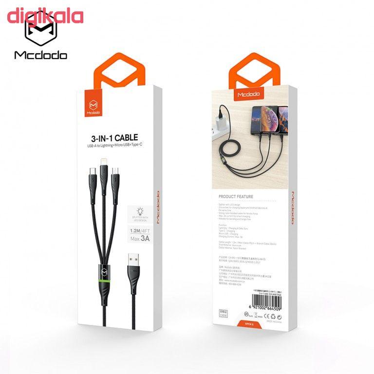 کابل تبدیل USB  به USB-C/microUSB/لایتنینگ مک دودو مدل CA-6450 طول 1.2 متر main 1 5