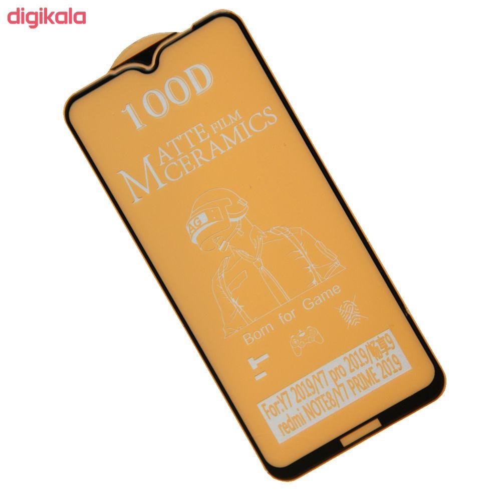 محافظ صفحه نمایش مات مدل CR مناسب برای گوشی موبایل شیائومی Redmi Note 8 main 1 1