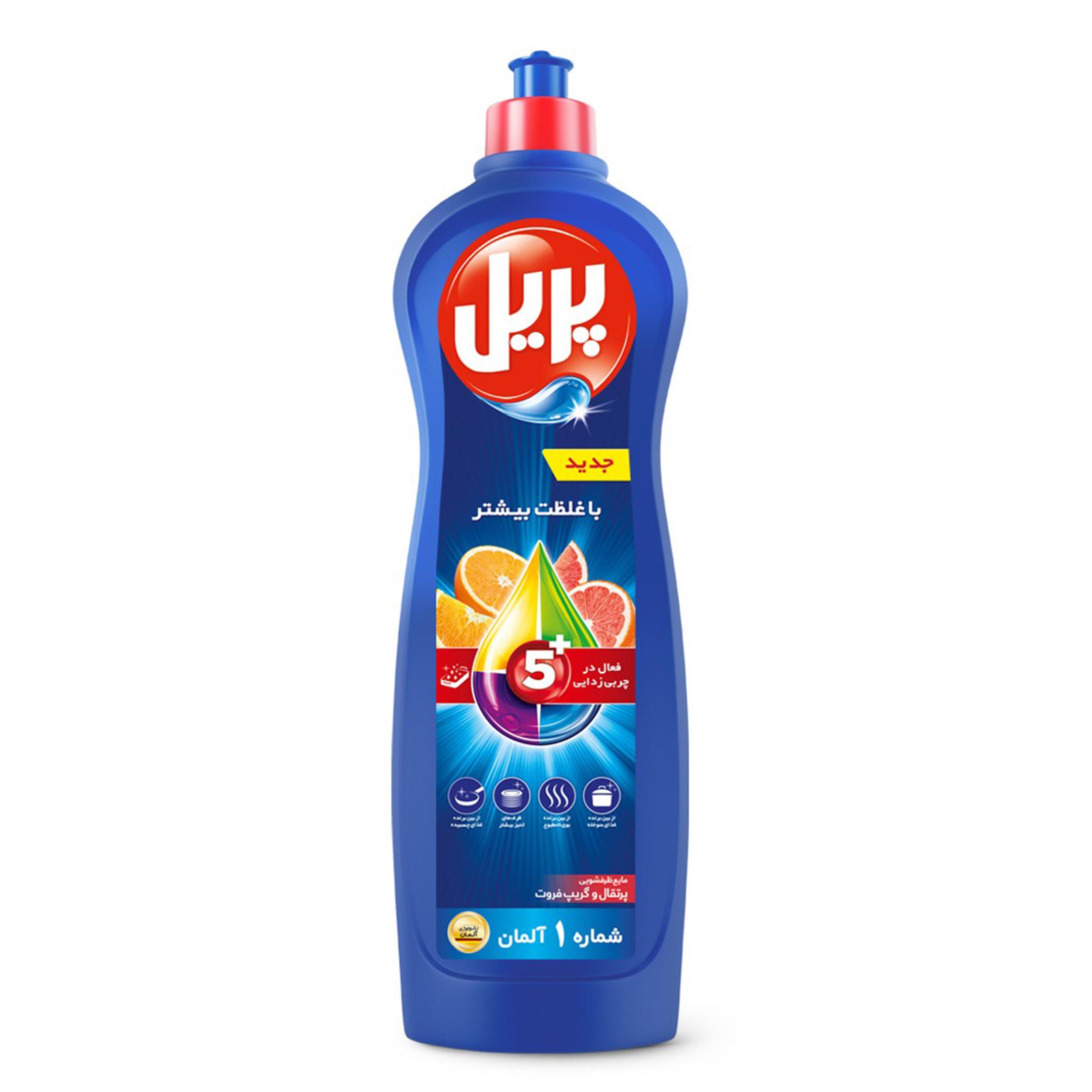 خرید                     مایع ظرفشویی پریل مدل Orang and Grapefruit حجم 1 لیتر