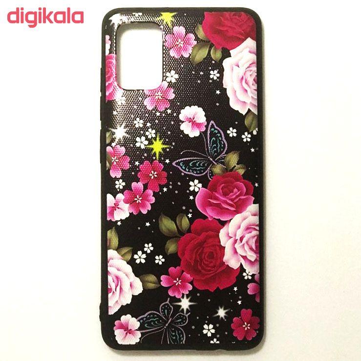 کاور مدل wk3008 مناسب برای گوشی موبایل سامسونگ Galaxy A31 main 1 1