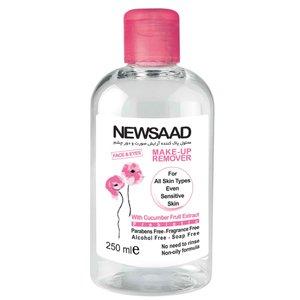 محلول پاک کننده آرایش صورت نیوساد مدل میسلار واتر حجم 250میلی لیتر