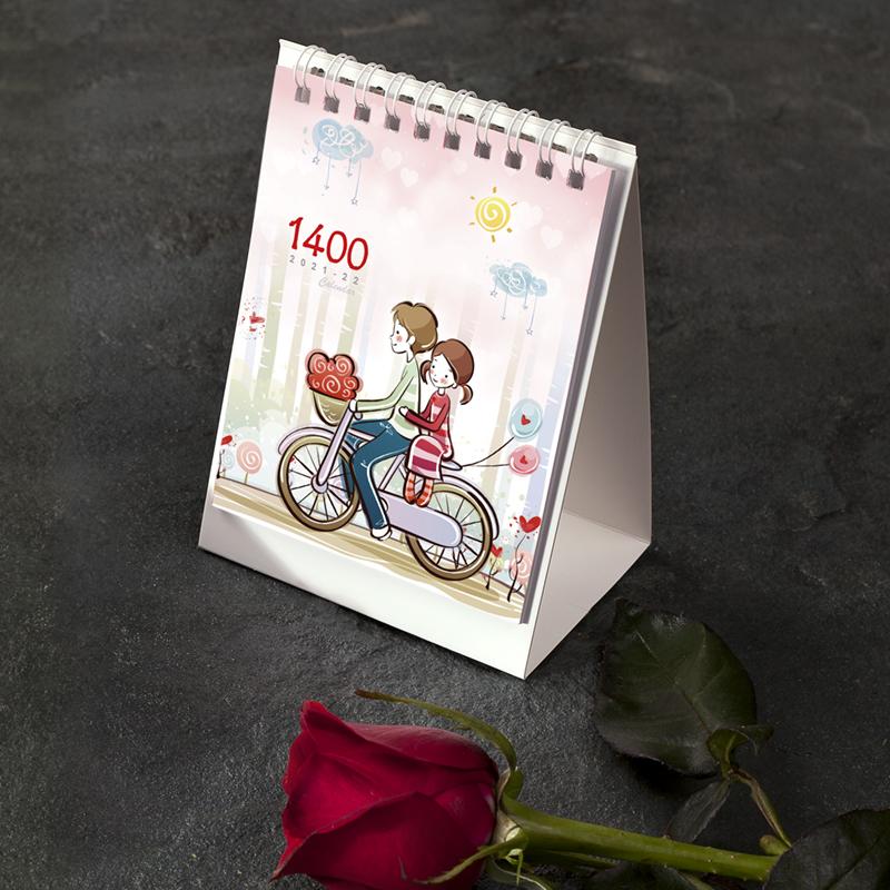 تقویم رومیزی سال 1400 مدل TF02