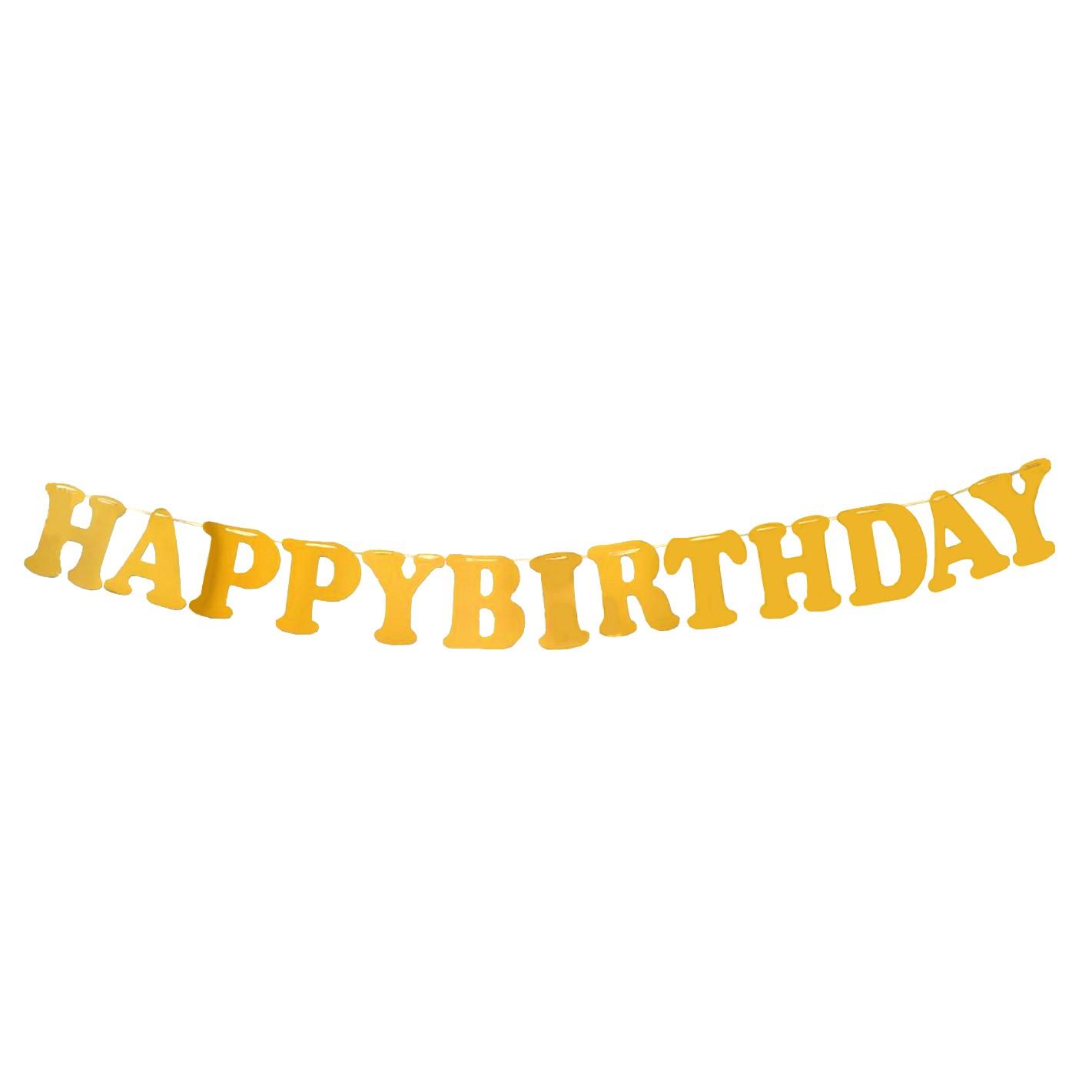 ریسه تولد مدل happy birthday
