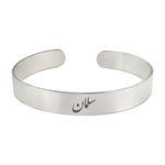 دستبند مردانه ترمه ۱ مدل سلمان کد 544 Bns