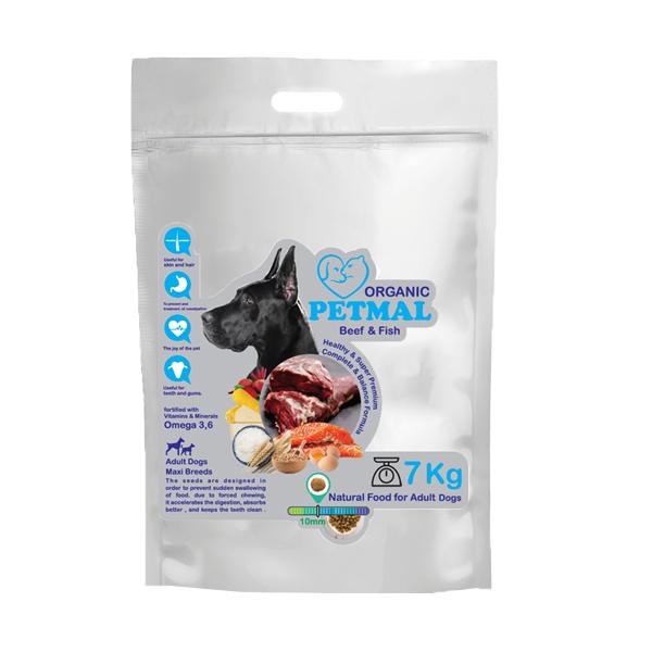 غذای خشک سگ بالغ پتمال مدل Beef and Fish وزن 7 کیلوگرم