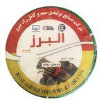 سیم برق افشان 1 در 1.5 راد نیرو البرز مدل E