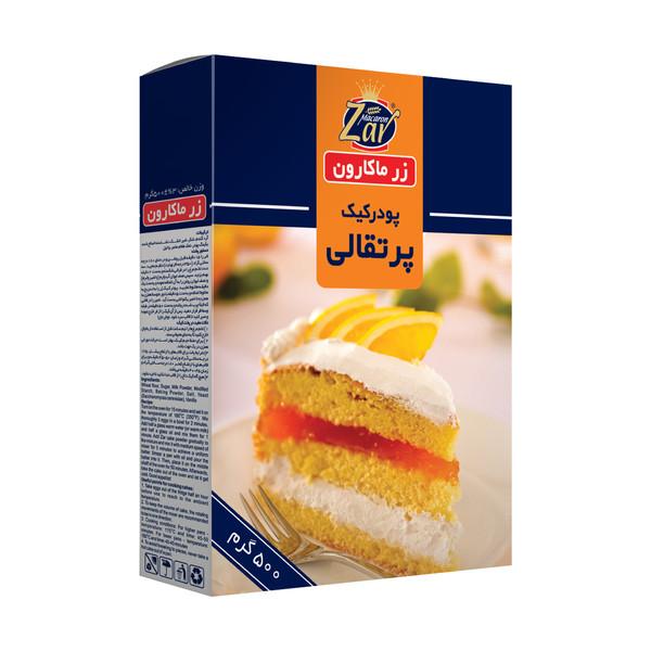 پودر کیک پرتقالی زر ماکارون مقدار 500 گرم