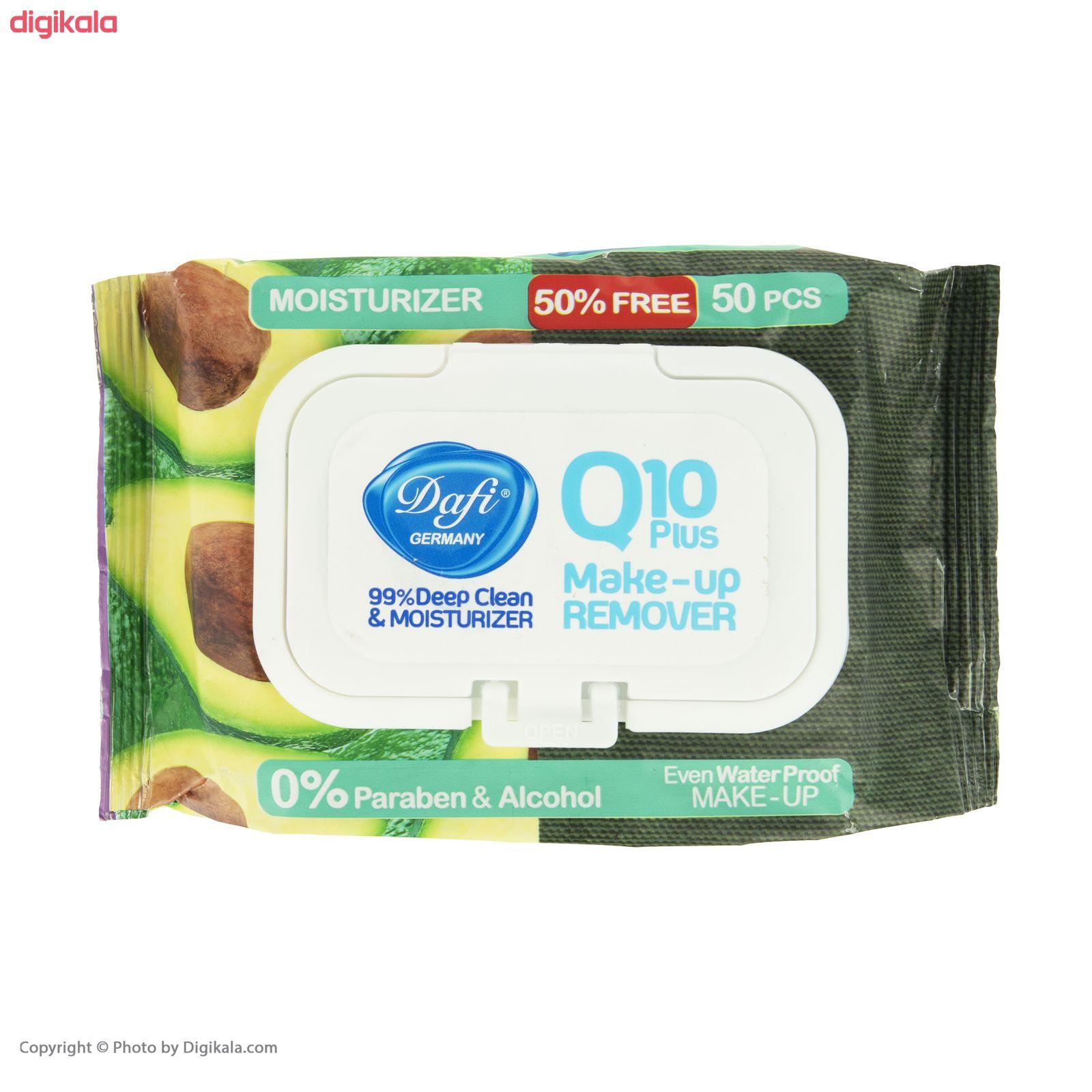 دستمال مرطوب پاک کننده آرایش دافی مدل Q10 PLUS بسته 50 عددی main 1 1