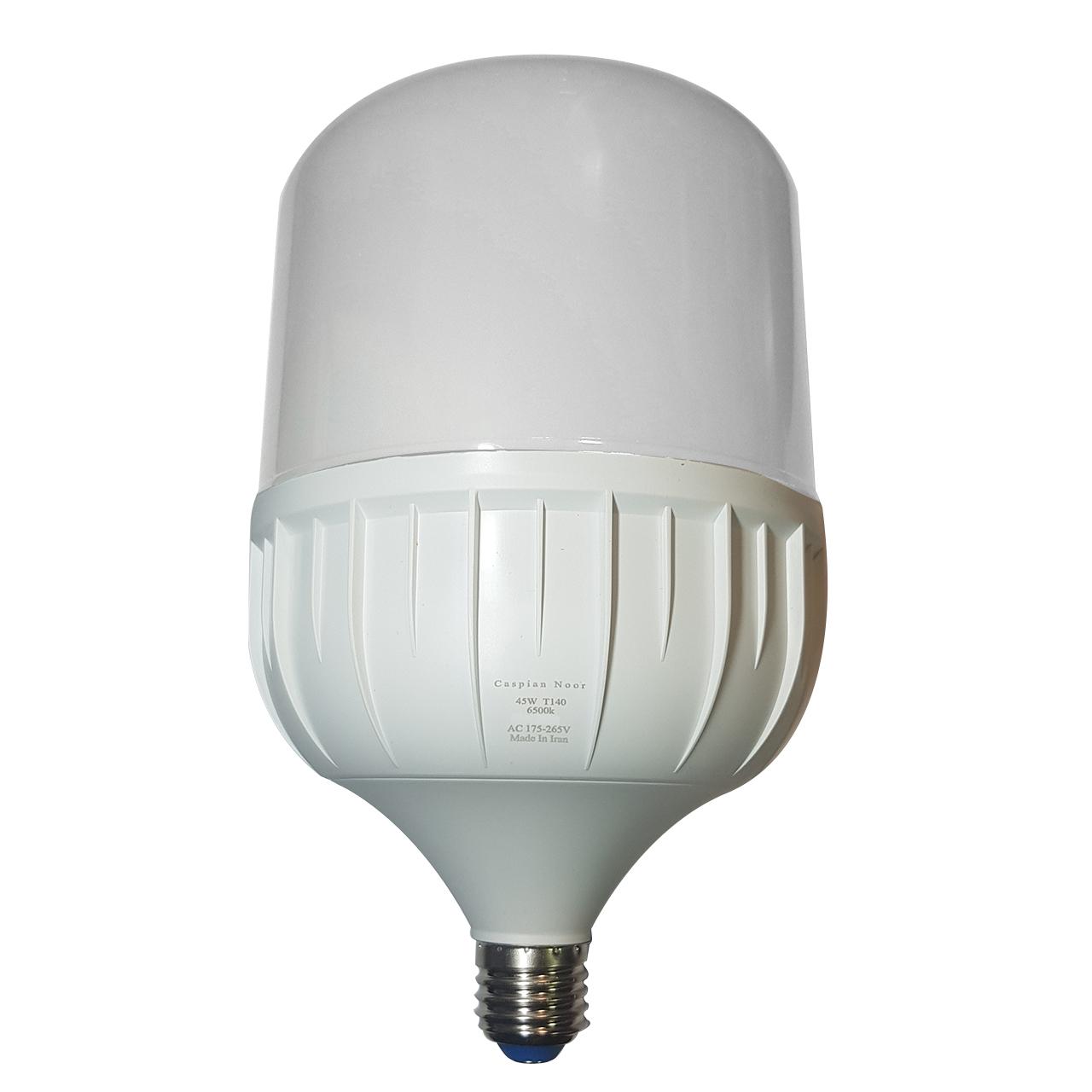 لامپ ال ای دی 45 وات کاسپین نور مدل CA-25 پایه E27
