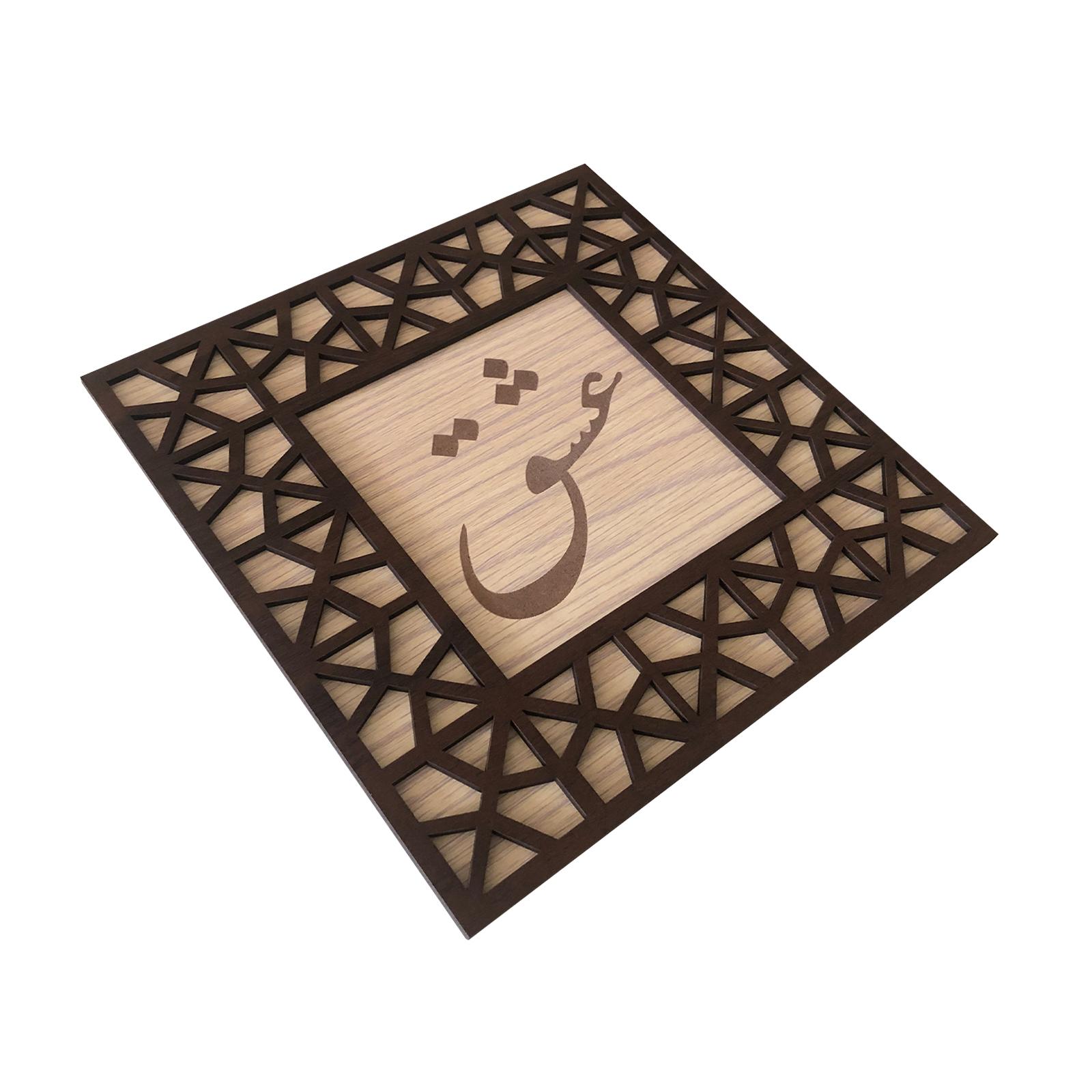 خرید                      تابلو چوبی طرح عشق مدل دل نوشته کد ta7