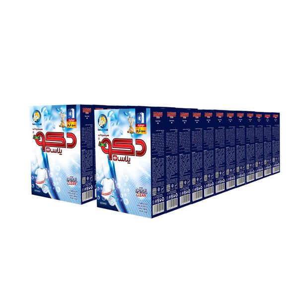 پودر ماشین لباسشویی دکوپلاس مدل optical clean وزن 500 گرم بسته 24 عددی