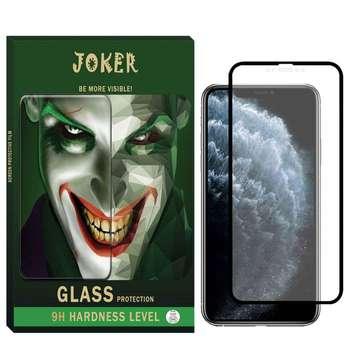 محافظ صفحه نمایش مات جوکر مدل MJK-01 مناسب برای گوشی موبایل اپل IPhone Xs Max