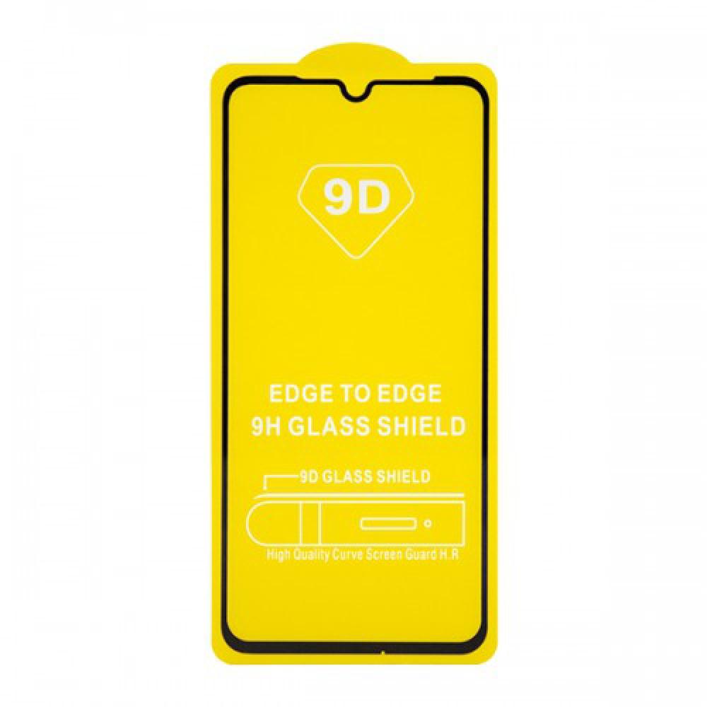 محافظ صفحه نمایش مدل M7 مناسب برای گوشی موبایل شیائومی Redmi Note 7 / Redmi Note 7 pro              ( قیمت و خرید)