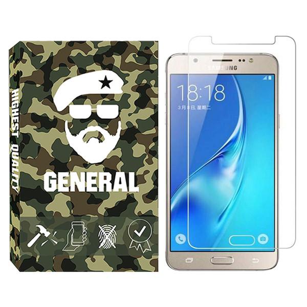محافظ صفحه نمایش ژنرال مدل GN-01 مناسب برای گوشی موبایل سامسونگ Galaxy J710 / J7 2016