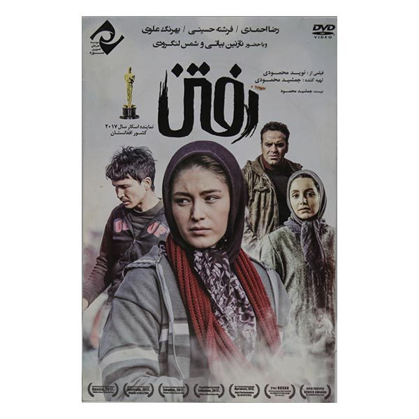 فیلم سینمایی رفتن اثر نوید محمودی نشر سوره سینما